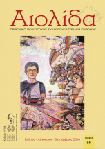 cover-60