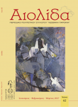cover-62